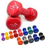 2er Set FOURSCOM® 2x 2,5kg Vinyl Hanteln Kurzhanteln Gymnastikhanteln, 13 verschiedene Gewichte und Farben zur Auswahl