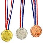 German Trendseller® - 3er Set Medaillen ┃1 Platz -┃ 2 Platz -┃ 3 Platz - ┃ Sieger Medaillen ┃ Super Medaillen ┃ Podium ┃ Preis für Fußball turniere Wettbewerbe oder Kinder veranstaltungen