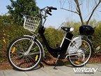 "Elektrofahrrad 250W / 36V E-Bike 26"" Zoll Pedelec Fahrrad mit Motor Citybike (schwarz)"