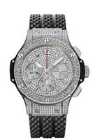 Hublot Big Bang Big Bang 41 mm 341.SX.9010.RX.1704