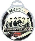 Li Ning NS70 Saite für Badmintonschläger schwarz schwarz