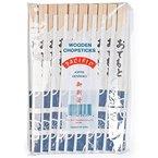 Packung mit 40 Paar Essstäbchen/Hashi Stück