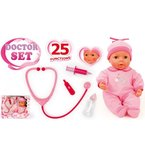 Bayer 38cm Interaktiv Puppen-Doktor mit 25-Funktionen und Doktor-Zubehör