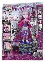"""Welcome to Monster High"" Singing Popstar Ari Hauntington Doll, English"