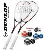 DUNLOP 2x Powersmash Squashschläger inkl. 3x Squashbällen (blau rot gelb) ! Squashset ist perfekt für Einsteiger und Freizeitspieler
