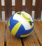 Beachball, Beach Volleyball, Strandball, Ball, Beachvolleyball Größe 5 (LHS)