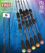 DAM EFFZETT Yagi, 1.98m, 7-28g - Spinnrute + gratis K-DON Gummifisch