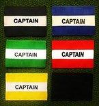 Fußball Kapitänsbinde (Rot - Senior) [Net World Sports]