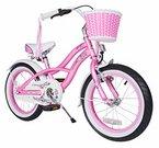 BIKESTAR® Premium Design Kinderfahrrad für coole Kids ab 4 Jahren ★ 16er Deluxe Cruiser Edition ★ Glamour Pink